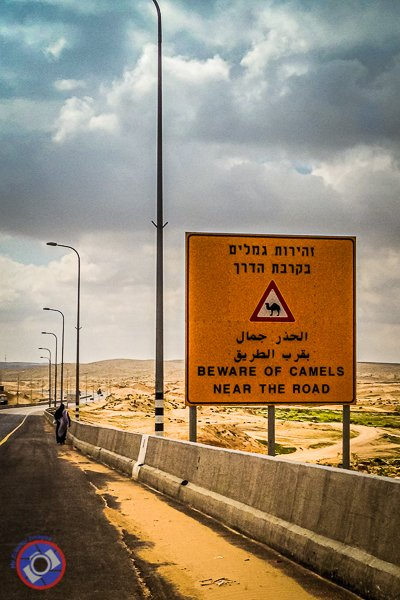 """N"" is for Negev:"